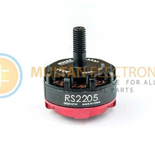 Emax 2300kv Brushless motor